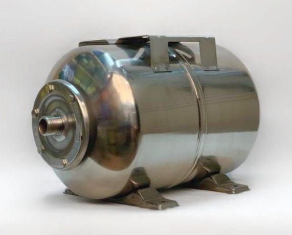 Бак из нержавеющей стали ( Гидроаккумулятор) 50 л