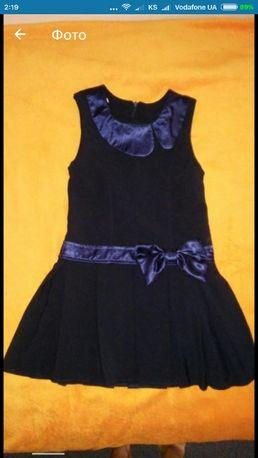 Школьная форма для девочки 140-145 см