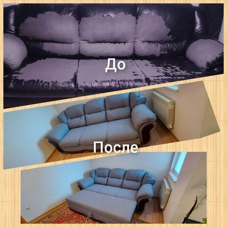 Замена ткани,ремонт мягкой  мебели любой сложности.