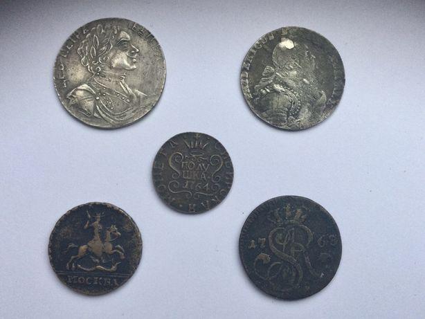 Монеты Россия.Набор монет.Монеты.