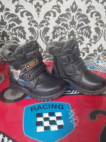 Зимові черевички для хлопчика