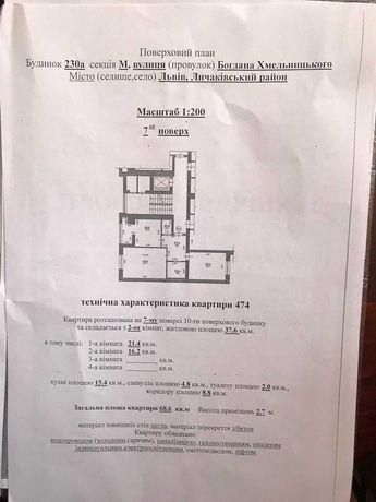 продаж новоб  2 кв 7\11 69 м не кутова б хмельницького 230а 54000 дол