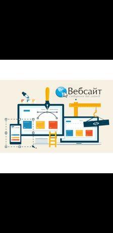 Створення сайтів і інтернет магазинів.