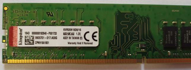 Продам оперативную память Kingston KVR ValueRAM DDR4 1x16GbKVR26N19D8