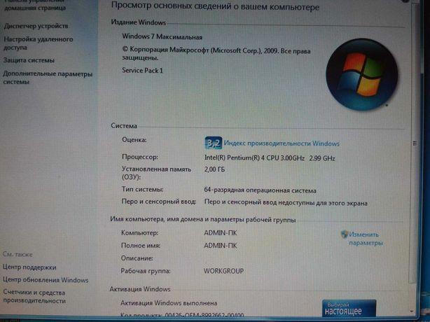Продам системник Dell GX520 SFF s.755 готовый к работе