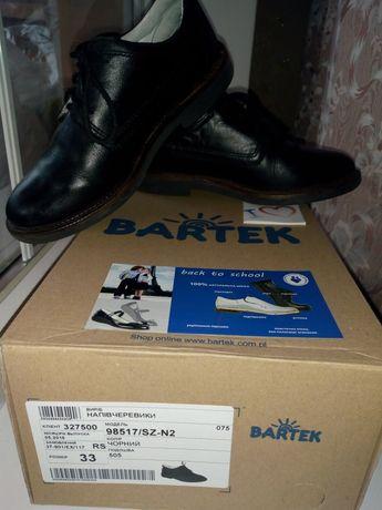 """Туфли осенние на мальчика """" Bartek"""""""
