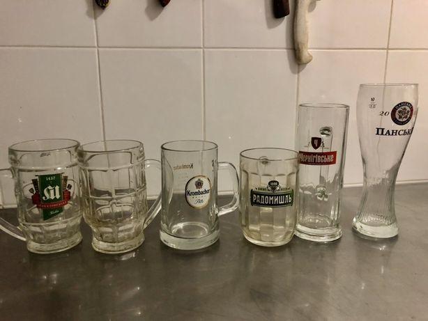 Бокали під пиво