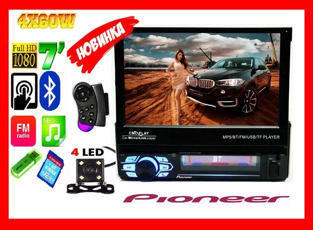 Магнитола 1 din с выездным экраном 7'' Pioneer 7130/ Bluetooth
