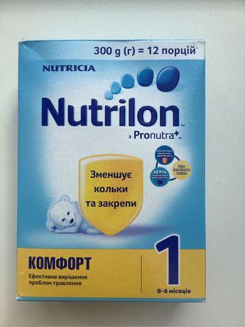 Детское питание Nutrilon, смесь детская Нутрилон