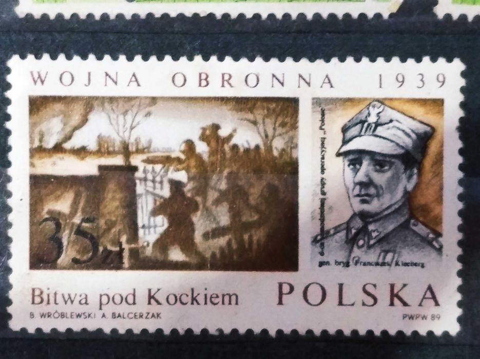Znaczek pocztowy wojna obronna 1939 Bitwa pod Kockiem Przemyśl - image 1