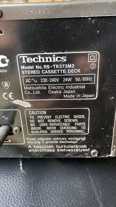 Magnetofon Technics Świbinki - image 1