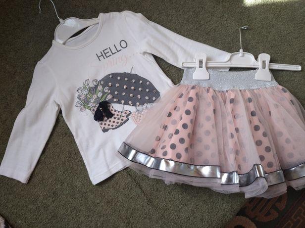 Костюм реглан юбка блуза кофта