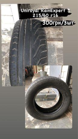 Uniroyal RainExpert 3 215/60 R16