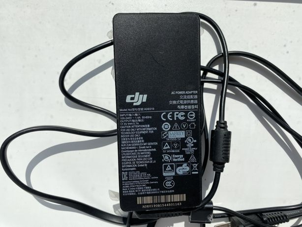 Зарядное DJI Phantom 3 Professional