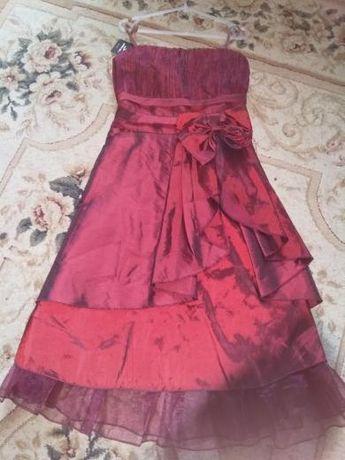 Нове святкове плаття