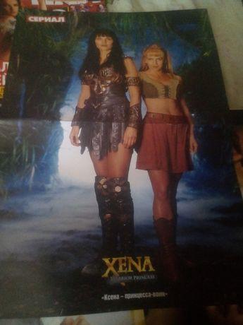 Плакат Ксена(Zena)