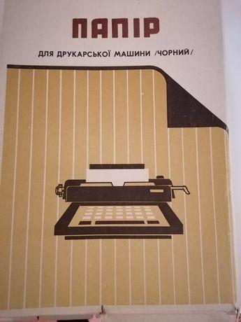 Бумага для печатных машин, черная