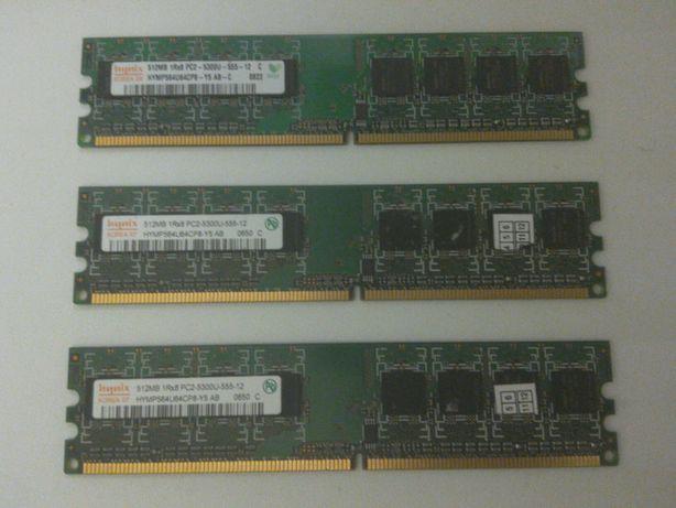 Продам оперативную память Kingston / Hynix
