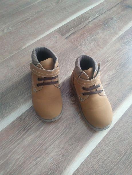 Buty dla chopca rozmiar 27