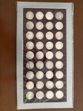 Medalhas em Prata Monarquia Portuguesa