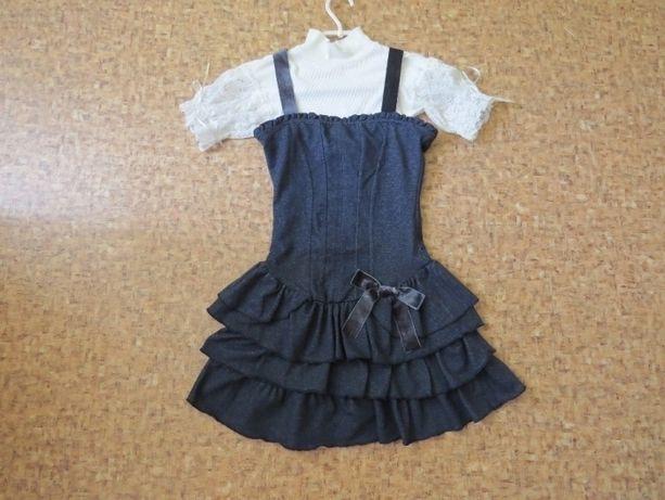 Продам красивую школьную форму на девочку рост 135- 146 см.