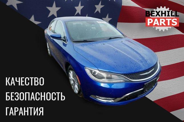 Разборка автомобиля Chrysler 200S 2014-2016 запчасти ШРОТ