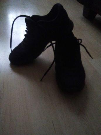 Buty Nike dla chłopca 35,5
