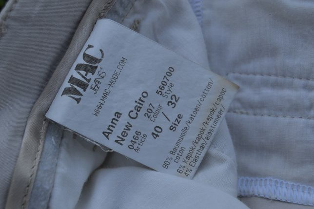 МАС пот 40 штани по типу кюлоти