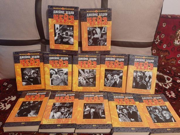 Коплект книг Чейза