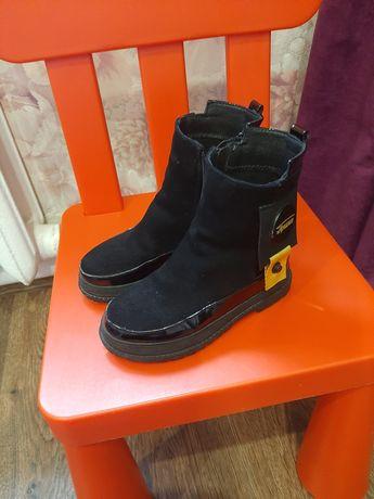 Демисезонные ботинки Apawwa 17  см. стелька