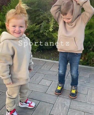 Детский тёплый спортивный костюм