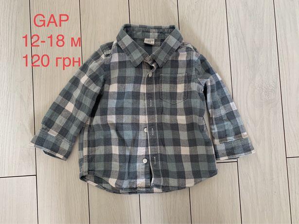Рубашка Gap 12-18 месяцев