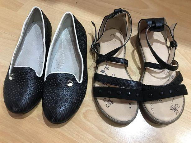 Zestaw buty, sandałki, balerinki 31
