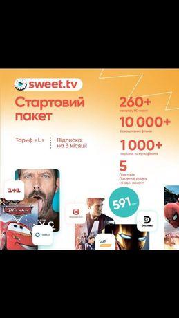 SWEET.TV Только для новых клиентов.