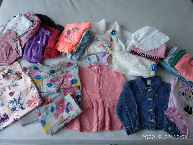 Mega paka ubrań dla dziewczynki wiosna - lato roz.80 +ubranka nowe