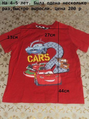 Летние футболки на мальчика 4-5 лет
