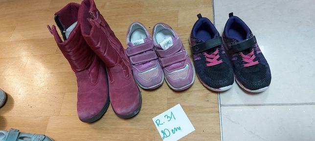 Buty w rozmiarze 31 zimowe,  primigi