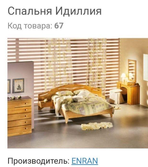 Спальня Идиллия (спальный гарнитур) Киев - изображение 1