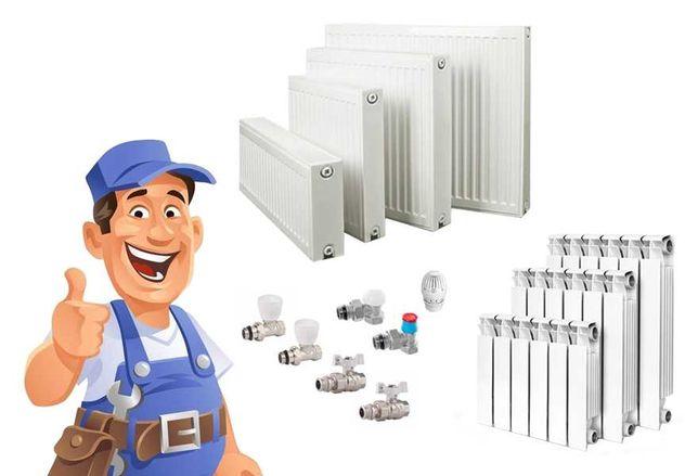Батареи отопления / стальные, биметаллические, алюминиевые / Радиаторы