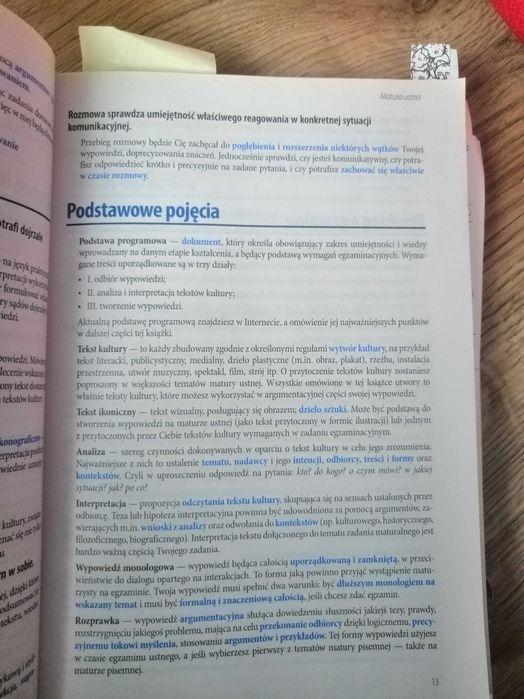 Repetytorium język polski Dobrzyniewo Duże - image 1