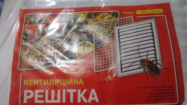 Вентиляционная решетка размер 250х180 мм