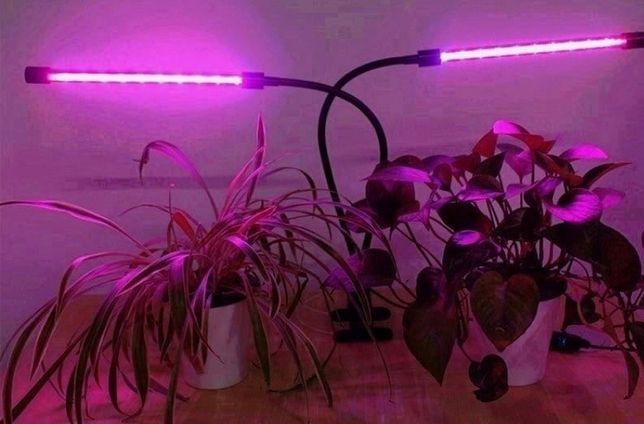 Фитолампа Growlight 2 в 1 для комнатных растений Полный спектр 20w