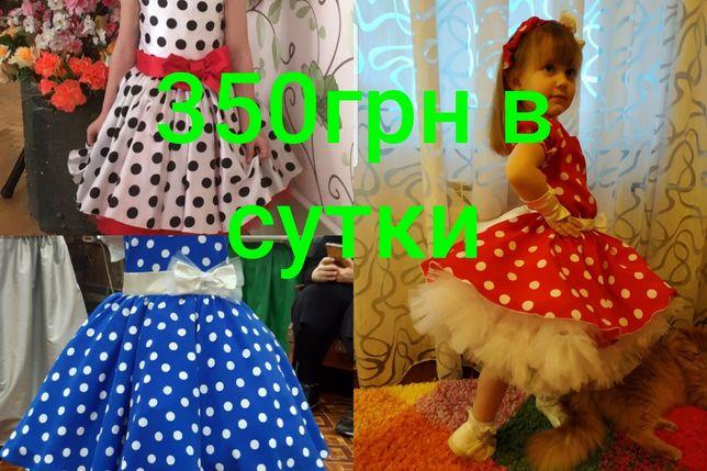 платье в стиле ретро,стиляга,костюм стиляги