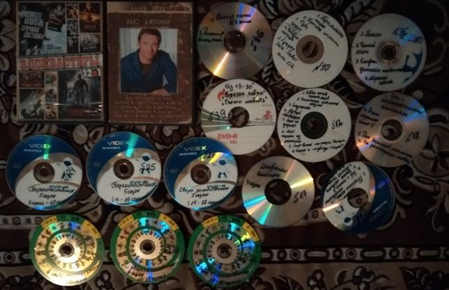 Двд  диски с фильмами (цена указана за все)