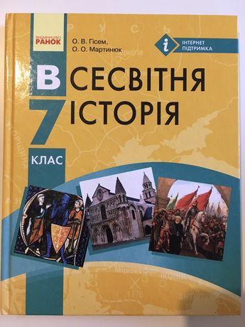 Всесвітня Історія, підручник 7 клас