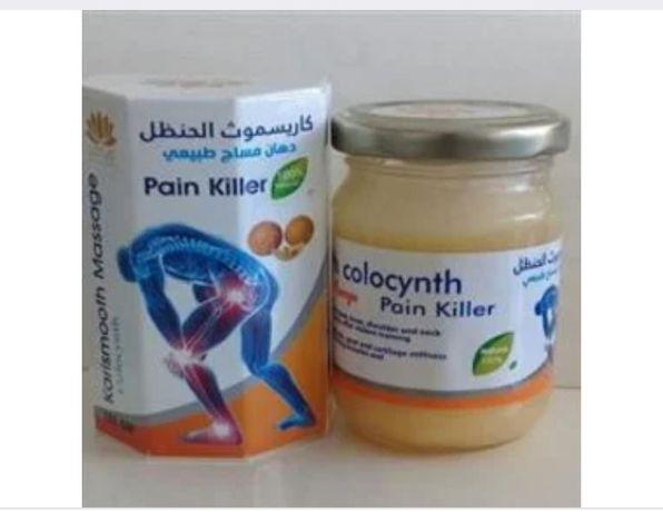 Мазь с колоквинтом хандал Pain Killer компания Lotus ЕГИПЕТ 145 грамм