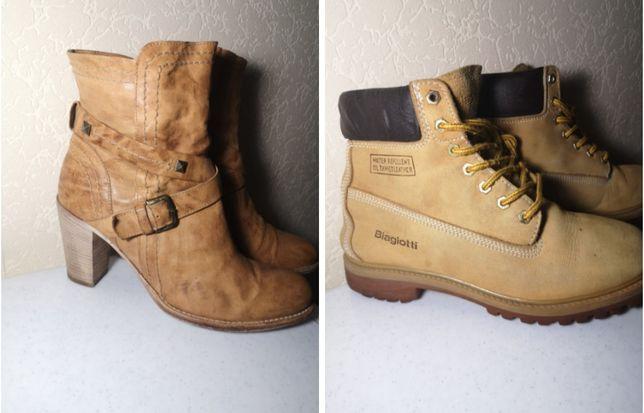 Срочно  мужская и женская обувь