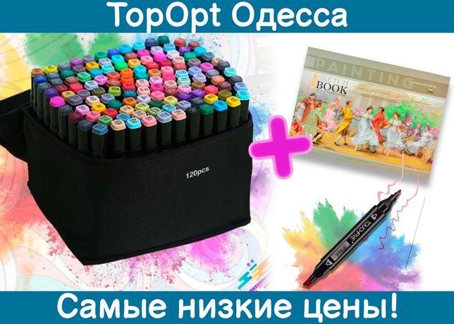 Набор маркеров для рисования маркеры для скетчинга фломастеры + альбом