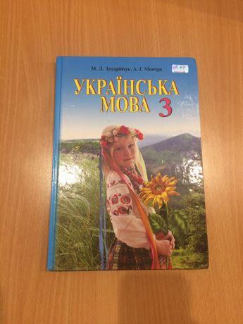 Книги для 1-3 класс