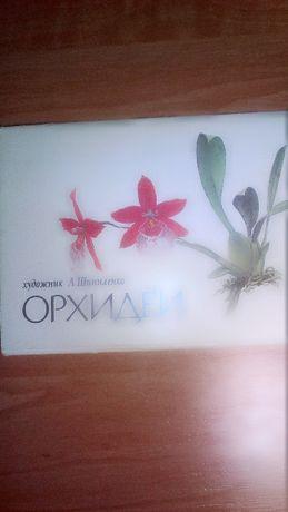 открытки цветы - 16 шт.